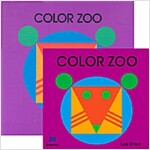 노부영 Color Zoo (Boardbook + CD)