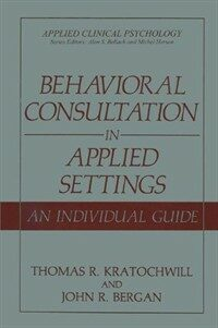 Behavioral consultation in applied settings : an individual guide