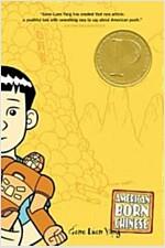 [중고] American Born Chinese (Paperback)