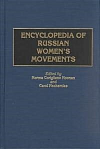 Encyclopedia of Russian Womens Movements (Hardcover)
