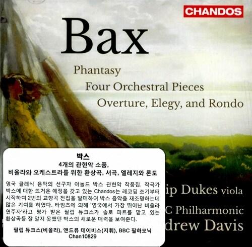 [수입] 박스 : 4개의 관현악 소품, 비올라와 오케스트라를 위한 환상곡 & 서곡과 엘레지와 론도
