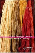 Second Language Learning and Language Teaching (Paperback, 4 Rev ed)