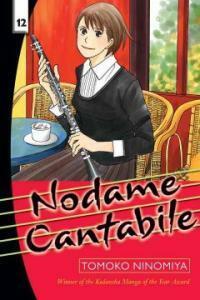 Nodame Cantabile 12 (Paperback)