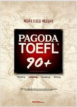 PAGODA TOEFL 90+ Listening