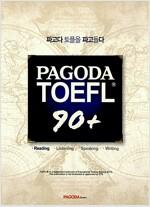 PAGODA TOEFL 90+ Reading