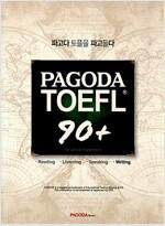 PAGODA TOEFL 90+ Writing