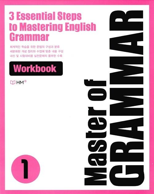 Master of Grammar 1 Workbook