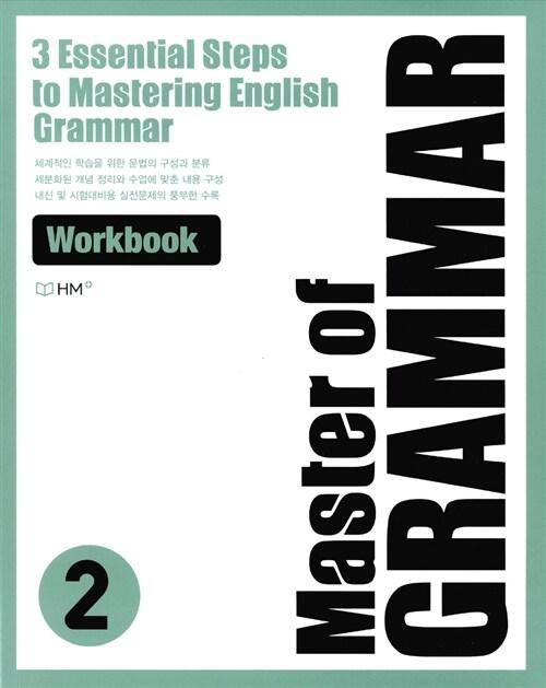 Master of Grammar 2 Workbook