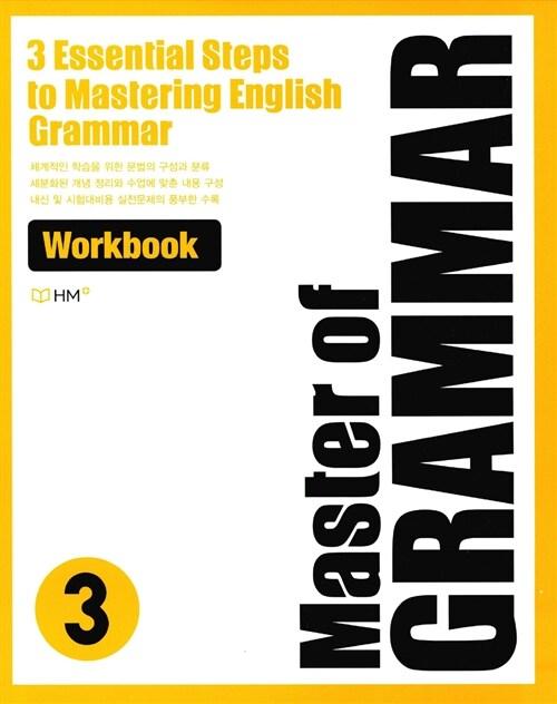 Master of Grammar 3 Workbook