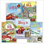 어스본 Toy + Book 태엽 시리즈 5종세트