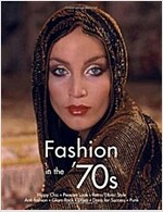 Fashion in the 70's (Paperback)