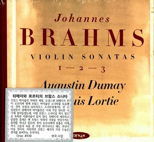 [수입] 브람스 : 바이올린 소나타 1번, 2번, 3번, 스케르초