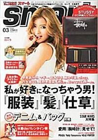 smart (スマ-ト) 2015年 03月號 (雜誌, 月刊)