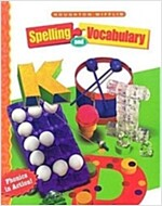 HM Spelling and Vocabulary Level 2 (Paperback)