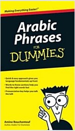 Arabic Phrases for Dummies (Paperback)