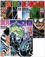 [세트] ワンパンマン 1~7券 (コミック)