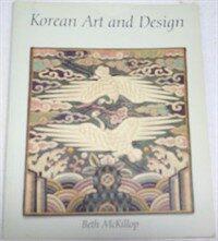 Korean art and design 1st U.S. ed
