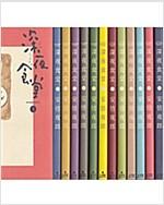 [세트] 深夜食堂 1~13券 (コミック)