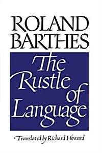 The Rustle of Language (Paperback)