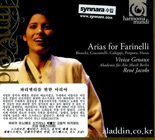 [중고] [수입] Arias For Farinelli / Vivica Genaux, Rene Jacobs