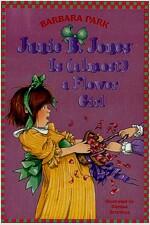 Junie B. Jones #13: Junie B. Jones Is (Almost) a Flower Girl (Paperback)