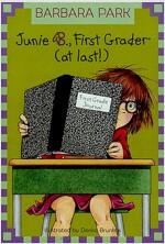 Junie B. Jones #18: First Grader : at Last! (Paperback)