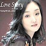 [수입] 이경미 - Love Story In Screen