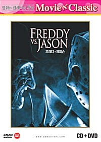 프레디 VS 제이슨 (CD + DVD)