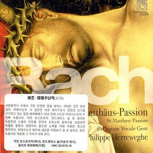 [수입] 바흐 : 마태 수난곡 [3CD]