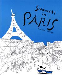 온라인 서점으로 이동 ISBN:897059230X