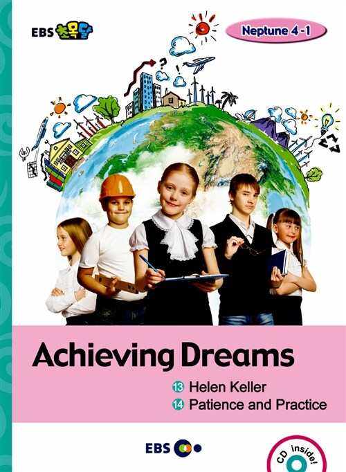 [EBS 초등영어] EBS 초목달 Achieving Dreams ① Helen Keller ② Patience and Practice : Neptune 4-1