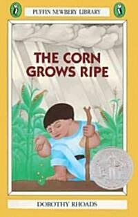 Corn Grows Ripe (Prebind)