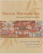 Sacred Mathematics: Japanese Temple Geometry (Hardcover)