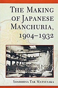 The Making of Japanese Manchuria, 1904-1932 (Paperback)