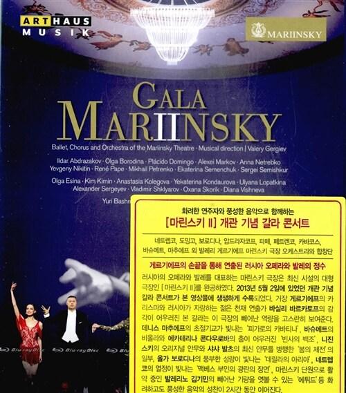[수입] [블루레이] 마린스키 II - 개관 기념 갈라 콘서트