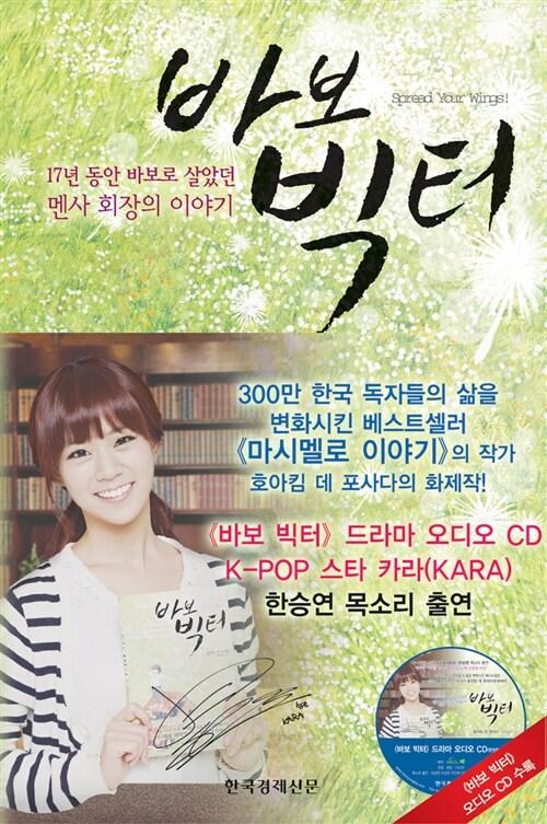 스토리 파우치북 - 전3권