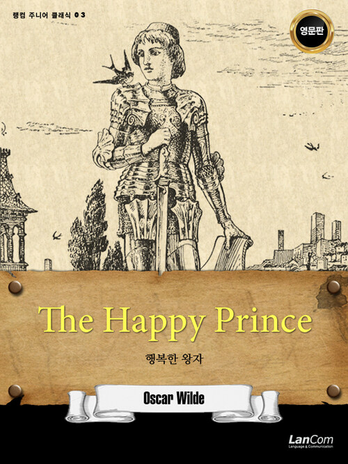 The Happy Prince and Other Tales 행복한 왕자