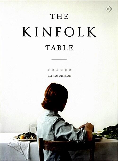 킨포크 테이블 Sprout Set (킨포크 테이블 one + 킨포크 테이블 two)
