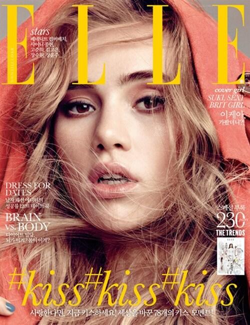 엘르 Elle 2015.2