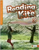 Reading Kite 3 (Student Book)