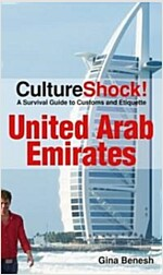 United Arab Emirates (Paperback)