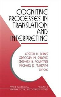 Cognitive processes in translation and interpreting