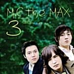 M.C The Max! 3집 - Solitude Love...