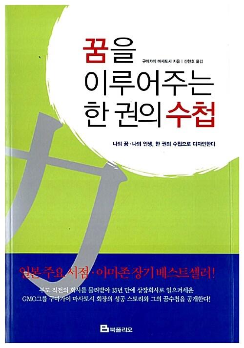 온라인 서점으로 이동 ISBN:8937830426