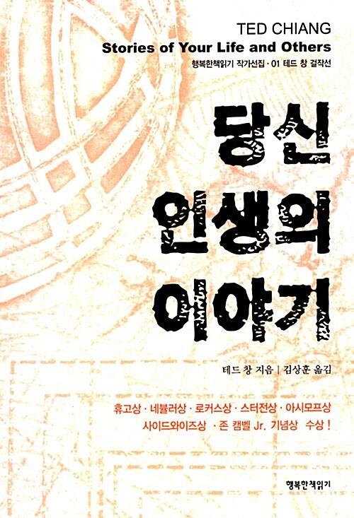 온라인 서점으로 이동 ISBN:8989571308