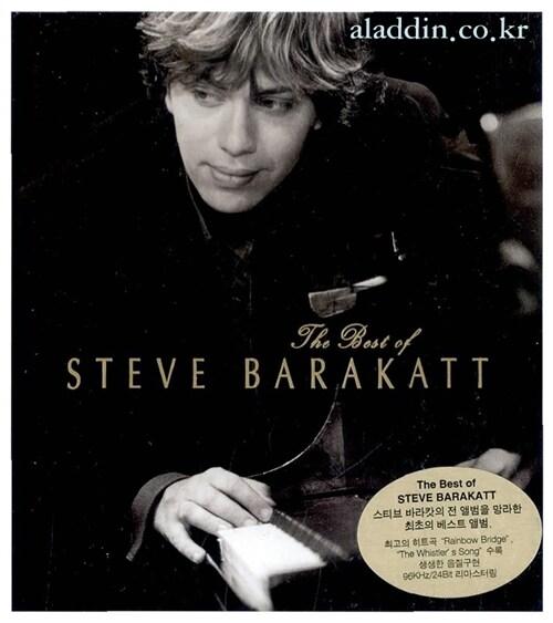 Steve Barakatt - The Best Of Steve Barakatt