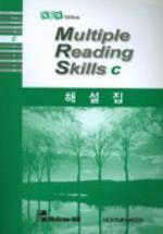 New Multiple Reading Skills C (한글 해설집, Paperback)