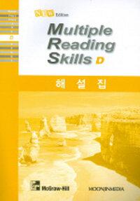 New Multiple Reading Skills D (한글 해설집, Paperback)