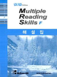 New Multiple Reading Skills F (한글 해설집, Paperback)