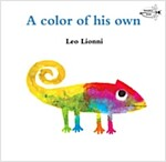 A Color of His Own (Paperback)